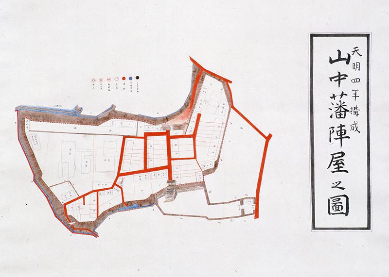 山中藩陣屋之図(やまなかはんじんやのず)