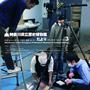 神奈川県立歴史博物館だより最新号を掲載しました。