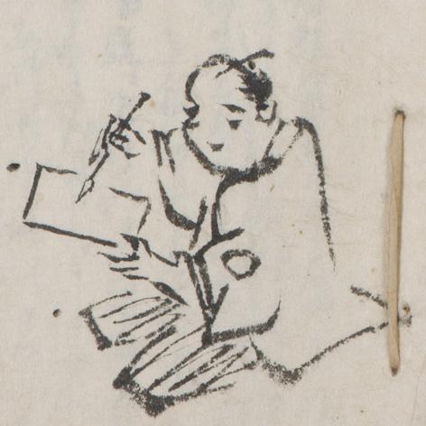 松平造酒助(みきのすけ)江戸在勤日記(1864~65年)が神奈川県「かなチャンTV」で紹介されました。