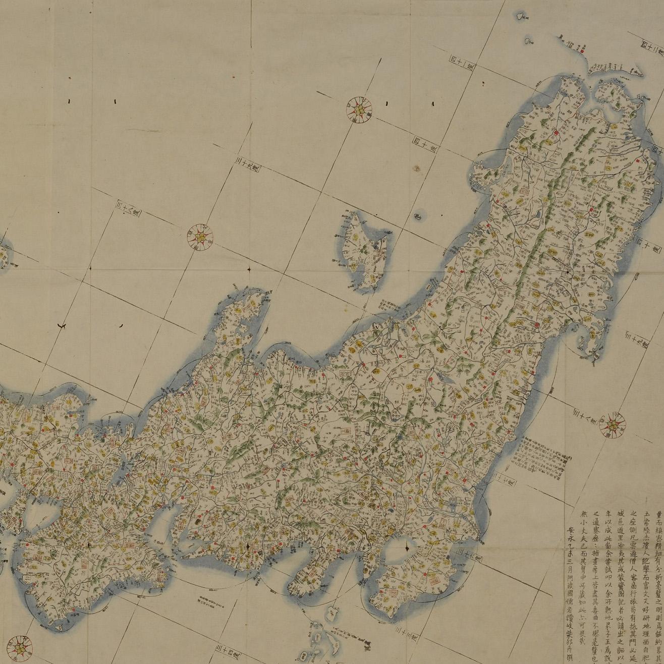 今月の逸品のご紹介「改正日本輿地路程全図(かいせいにほんよちろていぜんず)」と「 自神奈川至小田原 東海道図(かながわよりおだわらにいたるとうかいどうず)」