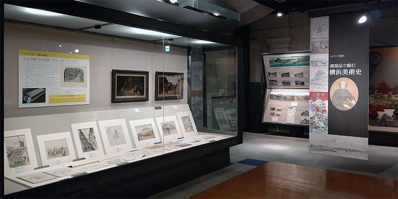 横浜美術史【第1期】展示風景