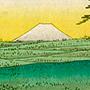 トピック展示「初代歌川広重「冨士三十六景」 第三弾 ―富士をのぞむさまざまな場所―」