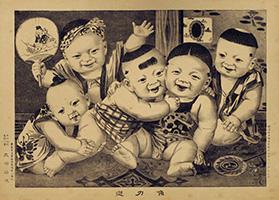 太田節次「角力遊」当館蔵