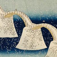 諸周防岩国錦帯橋(部分)