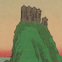 讃州五剣山(部分)