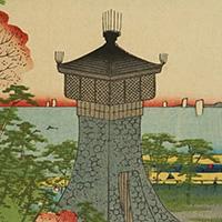 大坂 天保山(部分)