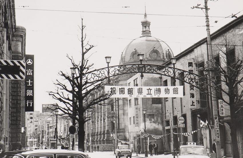 開館時の県立博物館