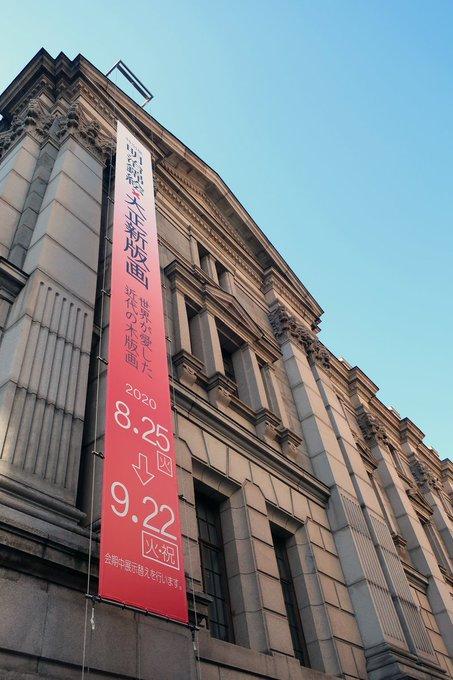特別展「明治錦絵×大正新版画」は10時30分~15時30分頃が混雑します!