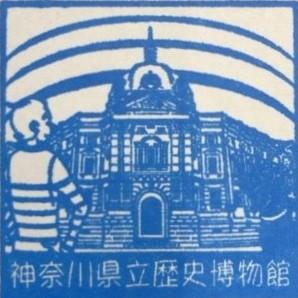 「横浜ベイパスポート」ベイエリアスタンプラリーに参加しています。