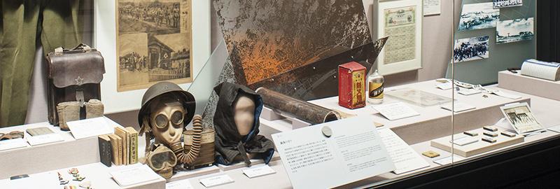 常設展示 現代「現代の神奈川と伝統文化」