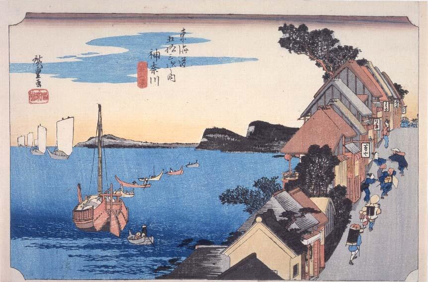 東海道五拾三次之内 神奈川 台之景(天保4(1833)年頃 初代歌川広重)