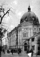 馬車道側から見た横浜正金銀行本店本館の画像