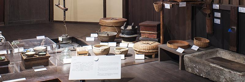 常設展示 民族「現代の神奈川と伝統文化」
