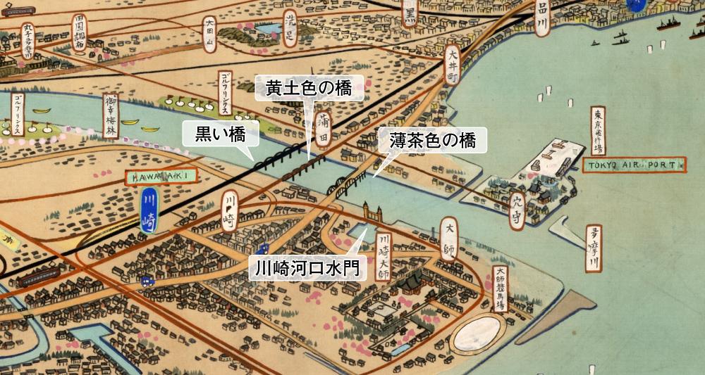 神奈川県鳥瞰図(川崎部分)