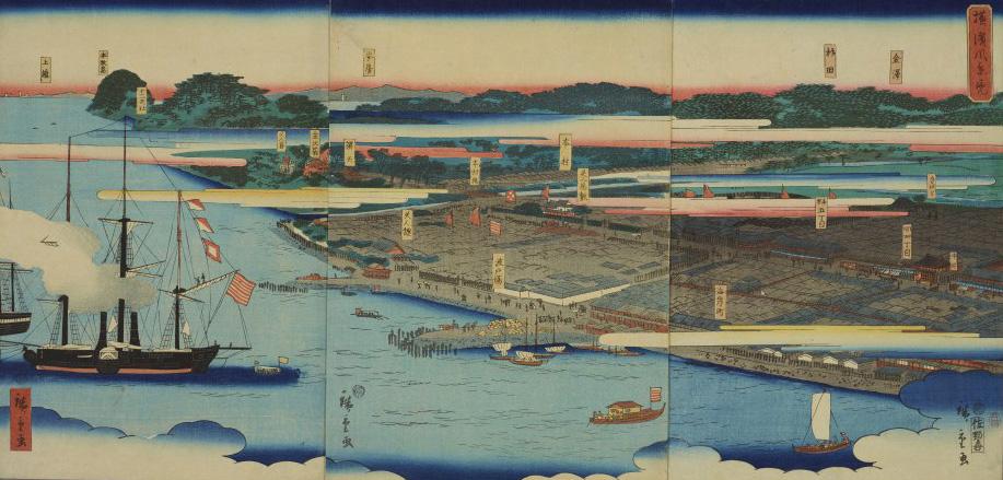 横浜風景一覧(文久元(1861)年 二代歌川広重)